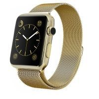 Smart Watch IWO 2 Golden Royal­